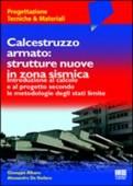 CALCESTRUZZO ARMATO STRUTTURE NUOVE IN ZONA SISMICA