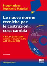 Nuova pubblicazione del dott. ing. Giuseppe ALBANO